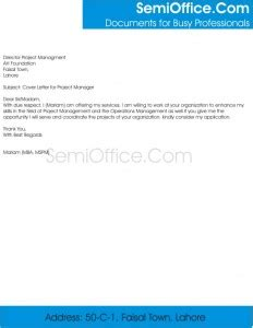 Cover letter template for personal banker
